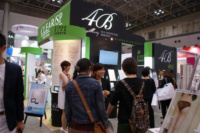 日本美容産業株式会社–出展ブース