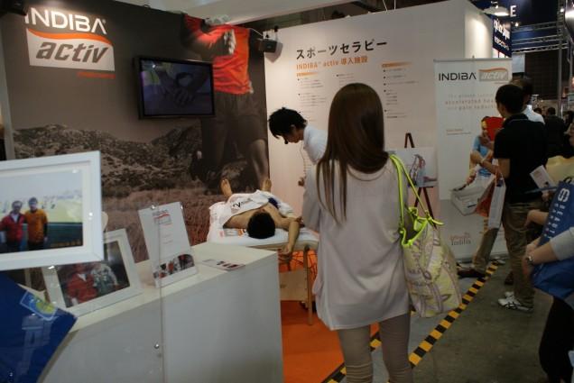 株式会社インディバ・ジャパン–出展ブース