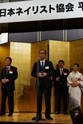 日本ネイリスト協会