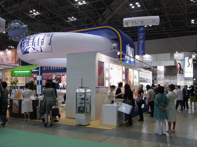 ポリシー化粧品/株式会社日本ビューティコーポレーション–出展ブース