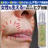 エスティ ローダーが肌の悩み別美容液発想ローション「オプティマイザー ブースティング ローション」を発売