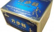 シンギー、食用アリの漢方サプリを発売