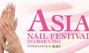 日本ネイリスト協会、7月ネイルフェスティバル開催