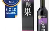 アビオスの美容ドリンクが3年連続モンドセレクション金賞