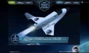 宇宙旅行をプレゼント!ユニリーバ「AXE」キャンペーン