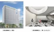 資生堂、10月にオフィス再編し銀座に新社屋オープン