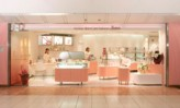 [7] 味の素・直営店に力、グローバル市場調査も視野