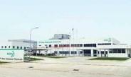 花王がインドネシアに新工場、界面活性剤の生産能力増強