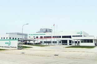 花王インドネシア工場