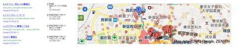 Googleマップ場所検索