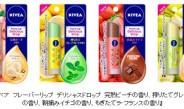 ニベア花王、2種類の香りが楽しめるフレーバーリップ発売