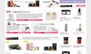 講談社が阪急百貨店とコラボ、オンラインショップ開設