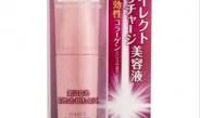 pdc、洗顔後にすぐ塗る小じわ対策美容液を発売