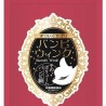 オルト、日本初!「飲むまつ毛美容液」発売