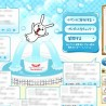 DRシーラボ、twitter連動のコミュニケ―ションサイト開設