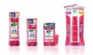 クラシエHP、「肌美精」に乾燥小じわ対策7品を投入