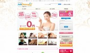 完全採用成果報酬型の美容求人サイト「Jobchance Beauty」開設
