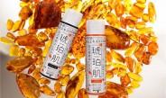 クラブヤマノフェイシャル、世界初「琥珀」エキス入り化粧水を発売