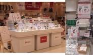 創刊3周年コスメマガジン『Slowage』初の単独出店
