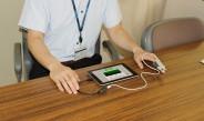 アマノ、問診ソフトとストレス測定装置を販売