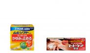 『冬MUHI』初のブランドCMで冬の乾燥肌トラブル治療薬アピール