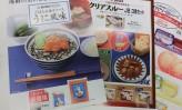 【2】 病院・施設向け食品「ジャネフ」、通常食品と変わらないおいしさを