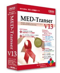 MED-Transer V13