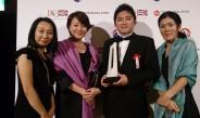 ラッシュジャパン、独自のチャリティ活動でコミュニティ貢献賞受賞