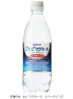 天海の水 Drs' マグネース スパーリング
