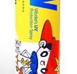 日焼け止めスプレーは「サラサラ」希望に応えて改良・新発売