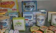 【3】 「植物のチカラ」日清オイリオが高齢者・介護食に注力