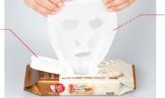 ノエビア、5 秒で顔に装着できる「モイストシートマスク」発売
