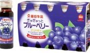 毎日牛乳ぎゅぎゅっとブルーベリー新発売