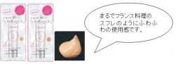 ロート製薬SUGAOのスフレファンデ