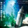 プロピアがトンガ産モズクの医薬部外品育毛剤を新発売