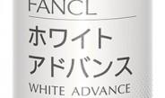 紫外線に肌色メラニン育てる「ホワイトアドバンスドリンクDX」