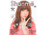 『Shunme(シュンミー)』3月号 媒体概要
