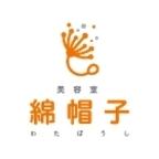 美容室「綿帽子」ロゴ