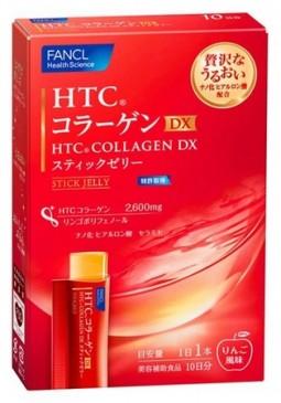 「HTC(R)コラーゲンDXスティックゼリー