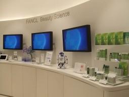 FANCL未来肌研究室