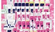 プロユース化粧品「エステラボ」、全面リニューアルして5月発売
