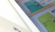 たかの友梨美容専門学校、iPad Air全員支給で最先端教育を実施