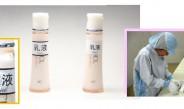 FANCL、化粧品を区別する「タッチマークシール」16 年ぶり改良