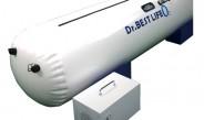 BEST LIFE、酸素カプセル『Dr.BEST LIFE O2』の販売を開始