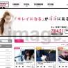 店舗動画ポータル「カリスマ.TV」で「美容チャンネル」配信