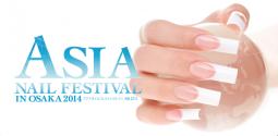 「ASIA NAIL FESTIVAL IN OSAKA 2014」