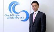 【1】 ODMメーカーへ転換図る、技術開発・販売支援強化~シーエスラボ(上)
