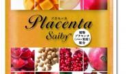 美容に特化、キューサイの食べるスムージー「プラセンタSaiby」