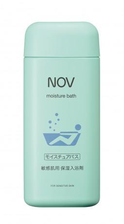 NOV敏感肌用保湿入浴剤