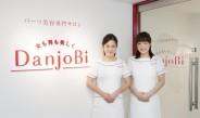 糖質科学研の新成分サロンコスメ、パーツ美容専門サロンでデビュー